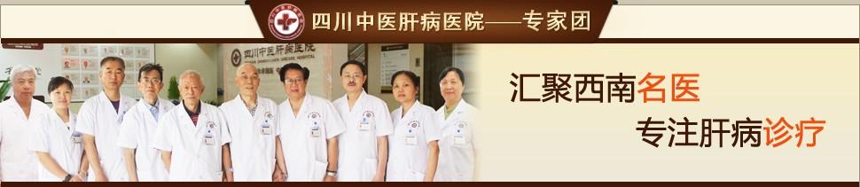 铜仁妇科医院